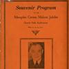 Souvenir Program, Cotton Maker's Jubilee, cover