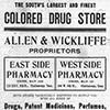 Drug Store Ad