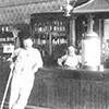 Pitt Saloon
