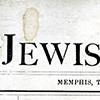 Jewish Spectator masthead